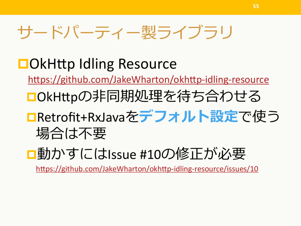 $ pOkH$p Idling Resource h$ps://gi...