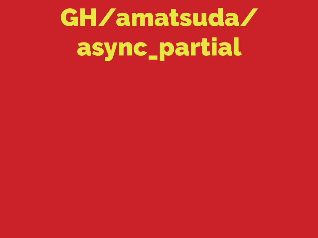 GH/amatsuda/ async_partial