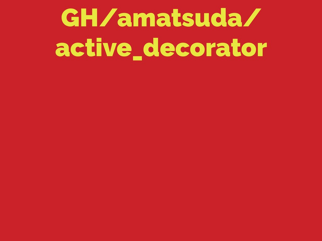 GH/amatsuda/ active_decorator