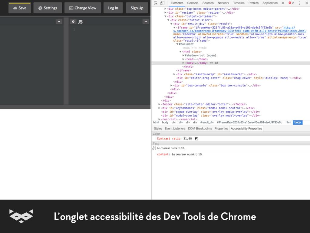 L'onglet accessibilité des Dev Tools de Chrome