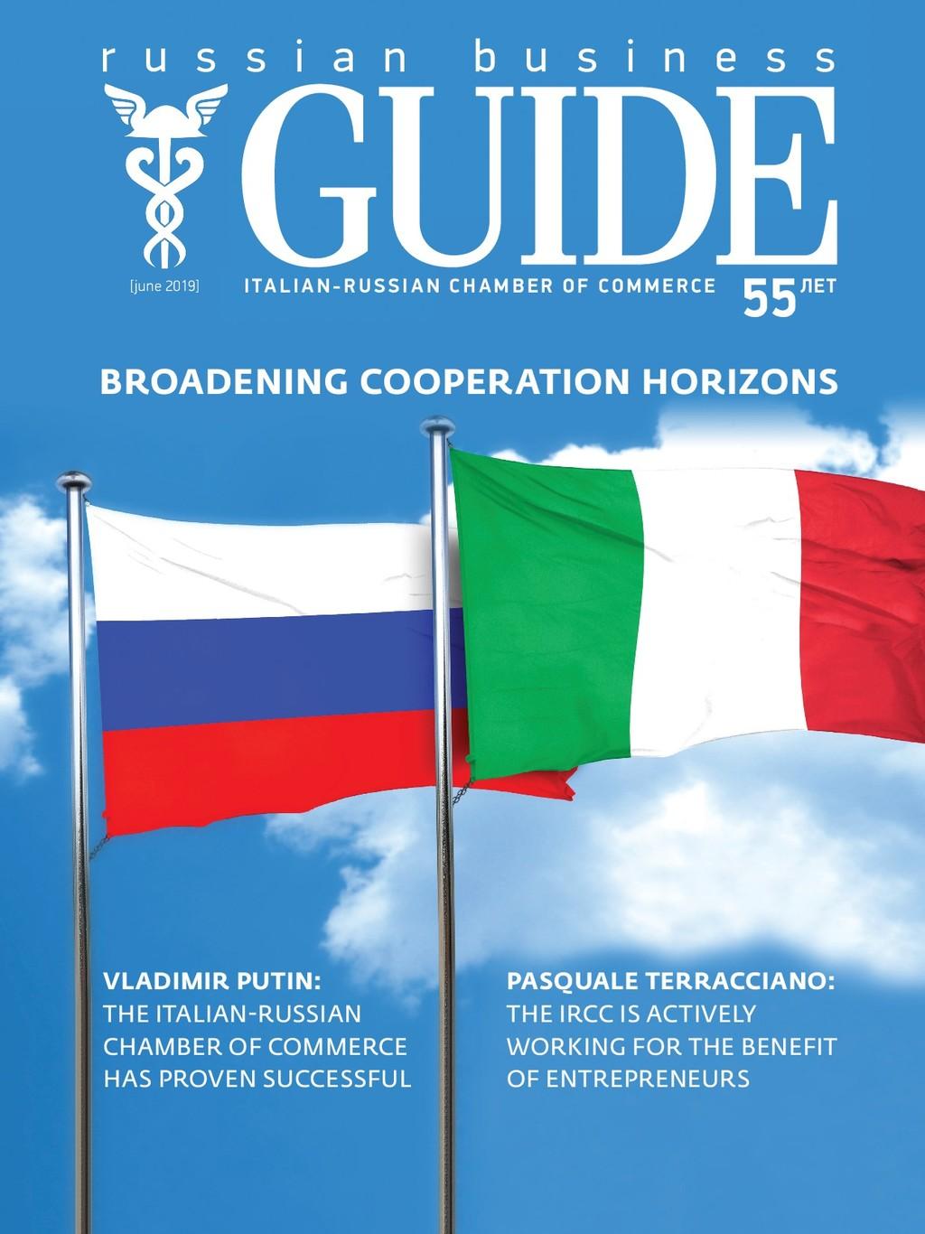ITALIAN-RUSSIAN CHAMBER OF COMMERCE r u s s i a...