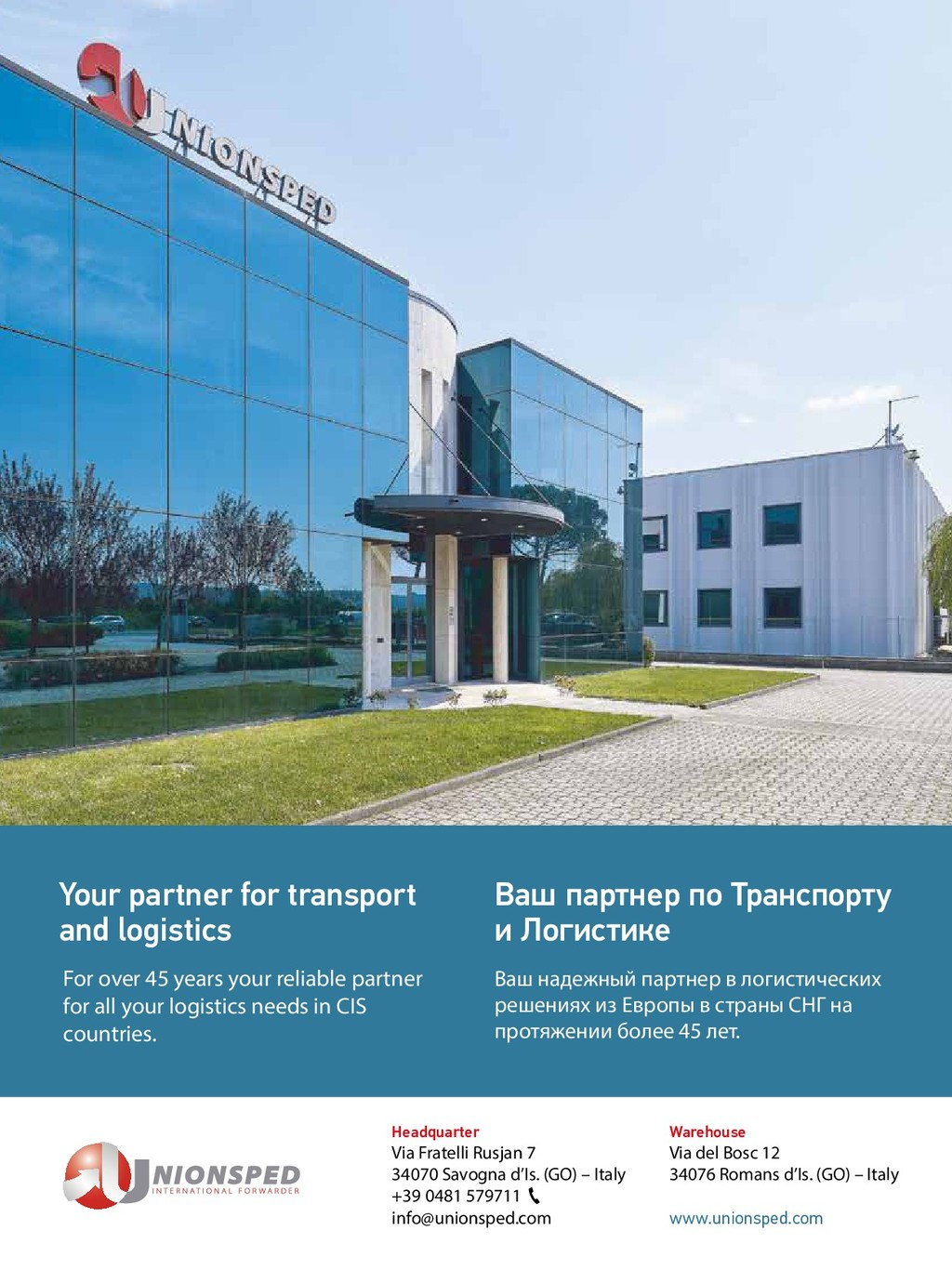 Your partner for transport and logistics Ваш па...