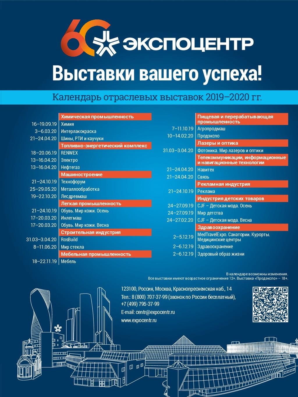 123100, Россия, Москва, Краснопресненская наб.,...