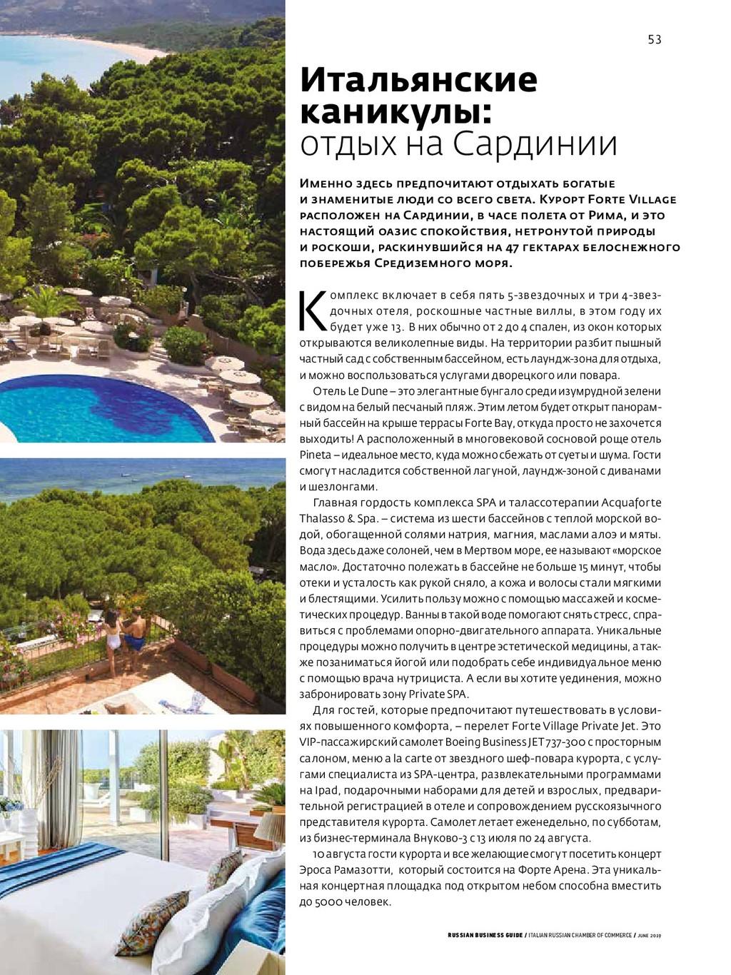 RUSSIAN BUSINESS GUIDE / ITALIAN RUSSIAN CHAMBE...