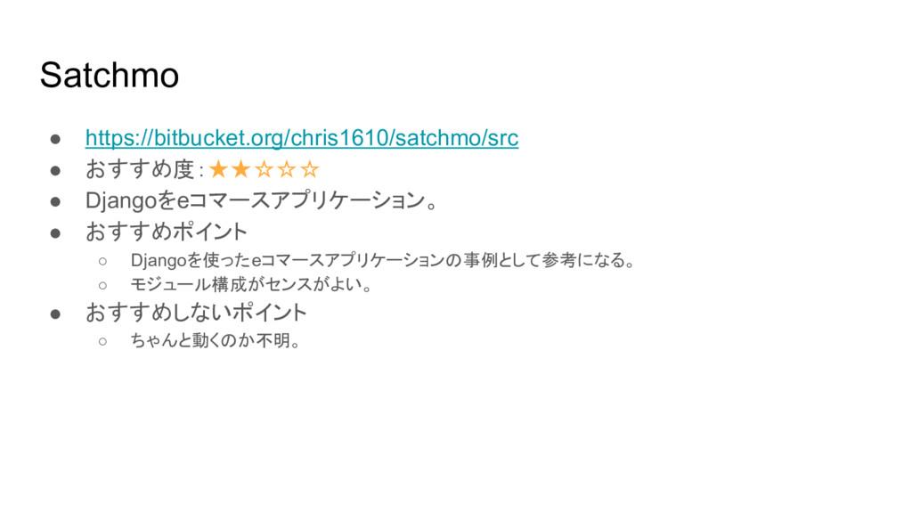 Satchmo ● https://bitbucket.org/chris1610/satch...