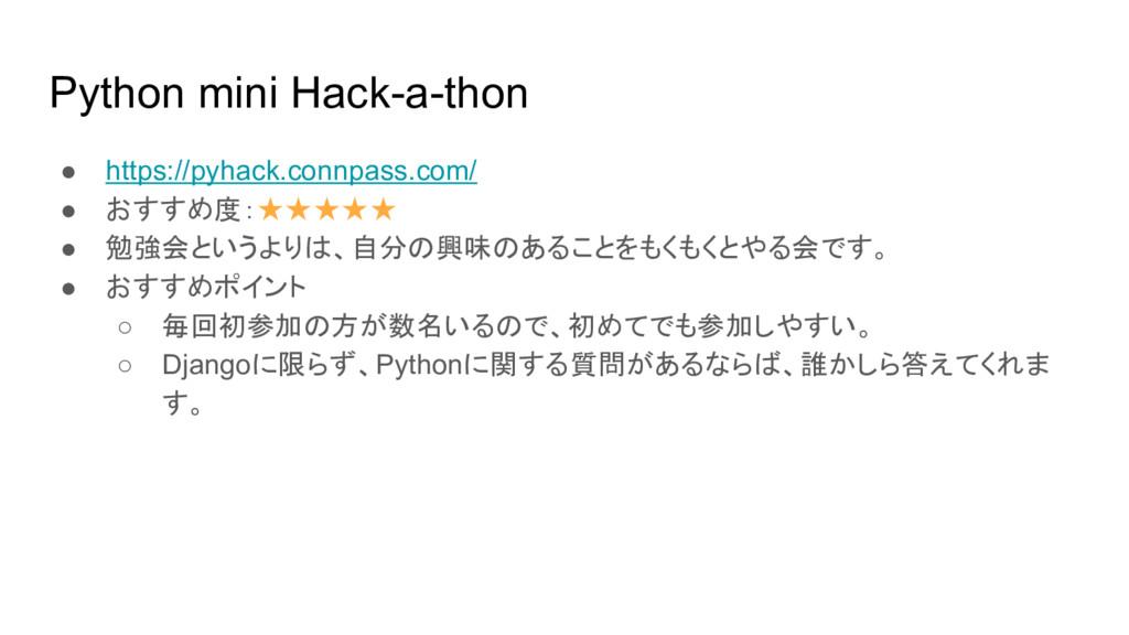 Python mini Hack-a-thon ● https://pyhack.connpa...