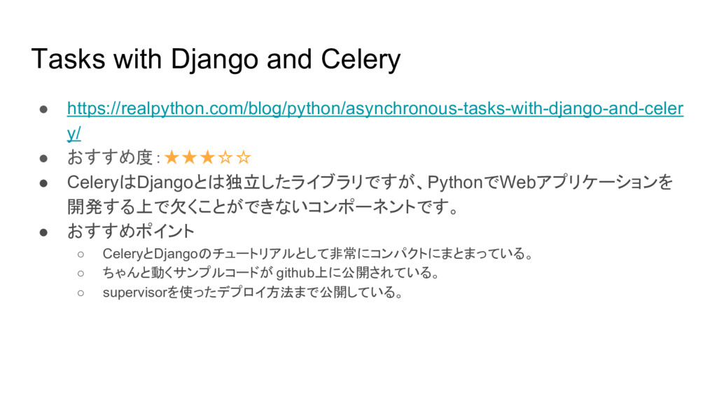Tasks with Django and Celery ● https://realpyth...