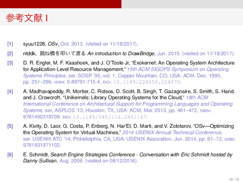 参考文献 I [1] syuu1228, OSv, Oct. 2013. (visited o...