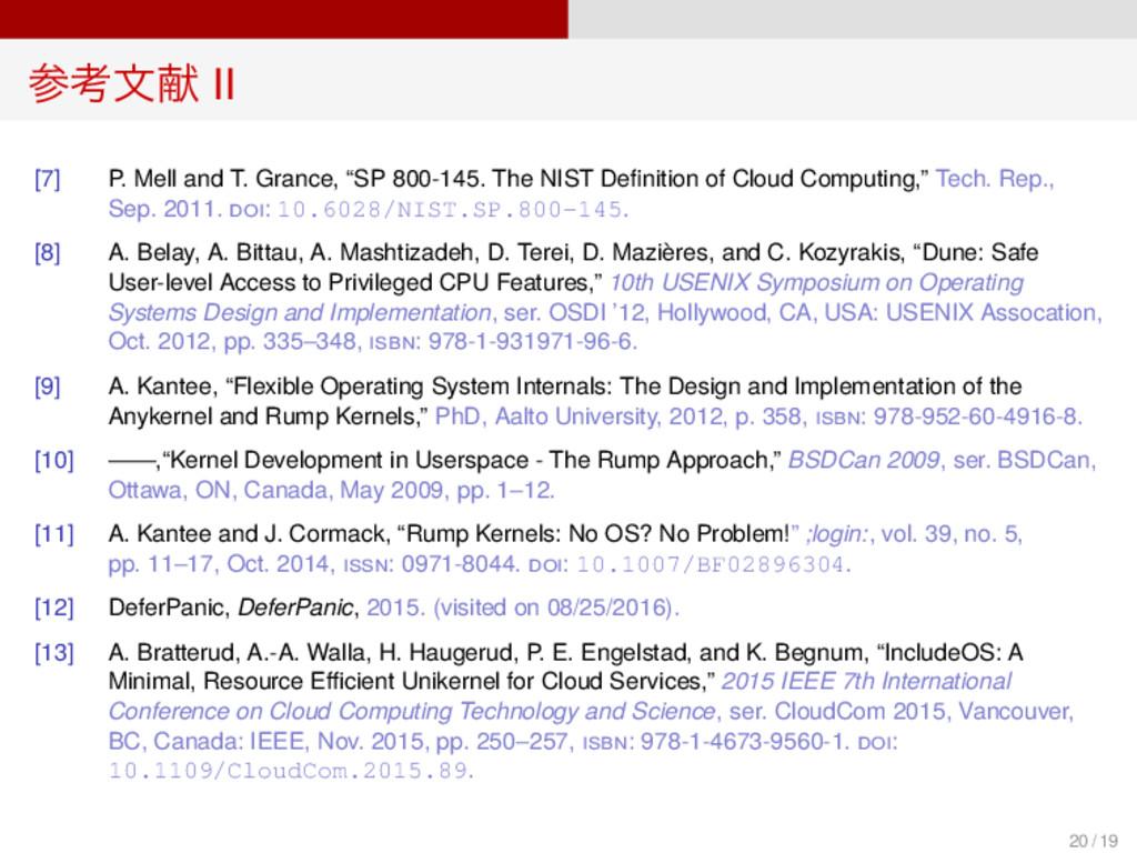 """参考文献 II [7] P. Mell and T. Grance, """"SP 800-145...."""