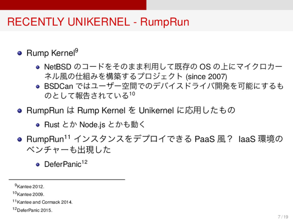 RECENTLY UNIKERNEL - RumpRun Rump Kernel9 NetBS...