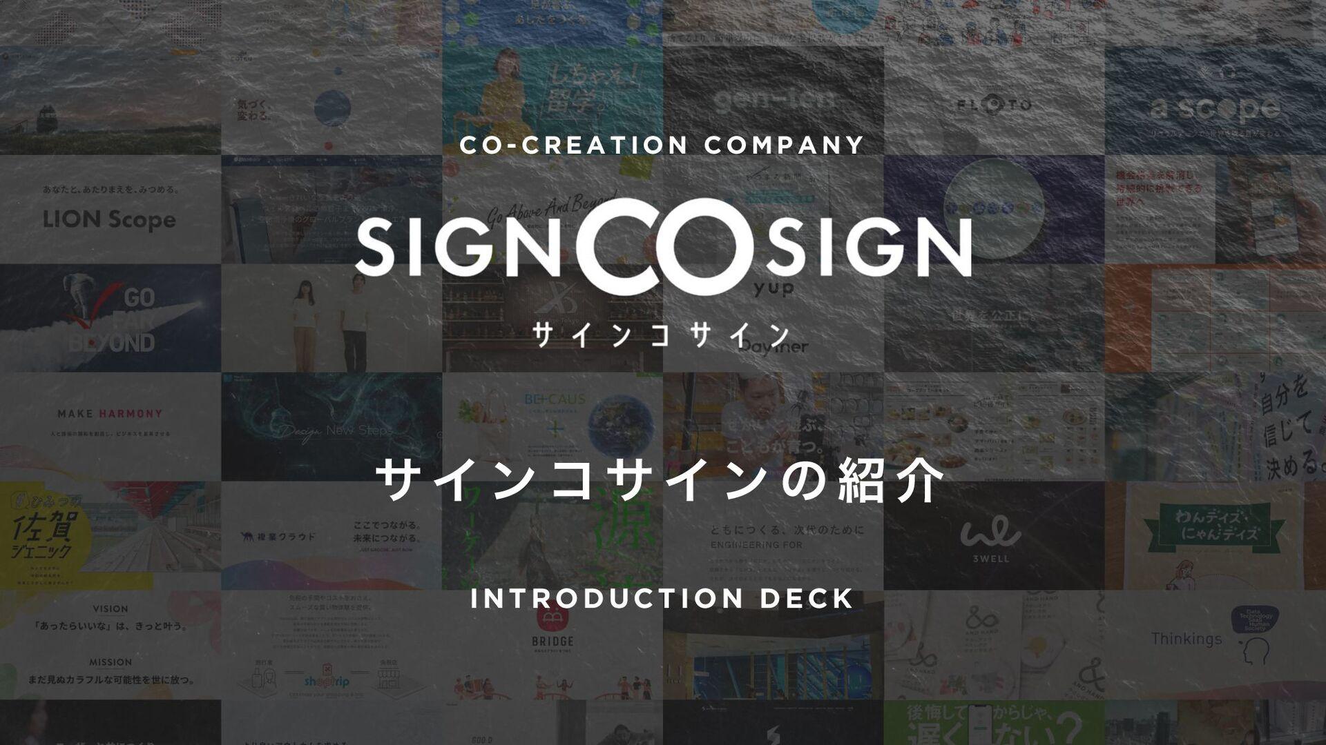 ʮࣗͷݴ༿ͰޠΔͱ͖ɺਓ͍͍Ͱ͢ɻʯ Sign your voice , Live i...