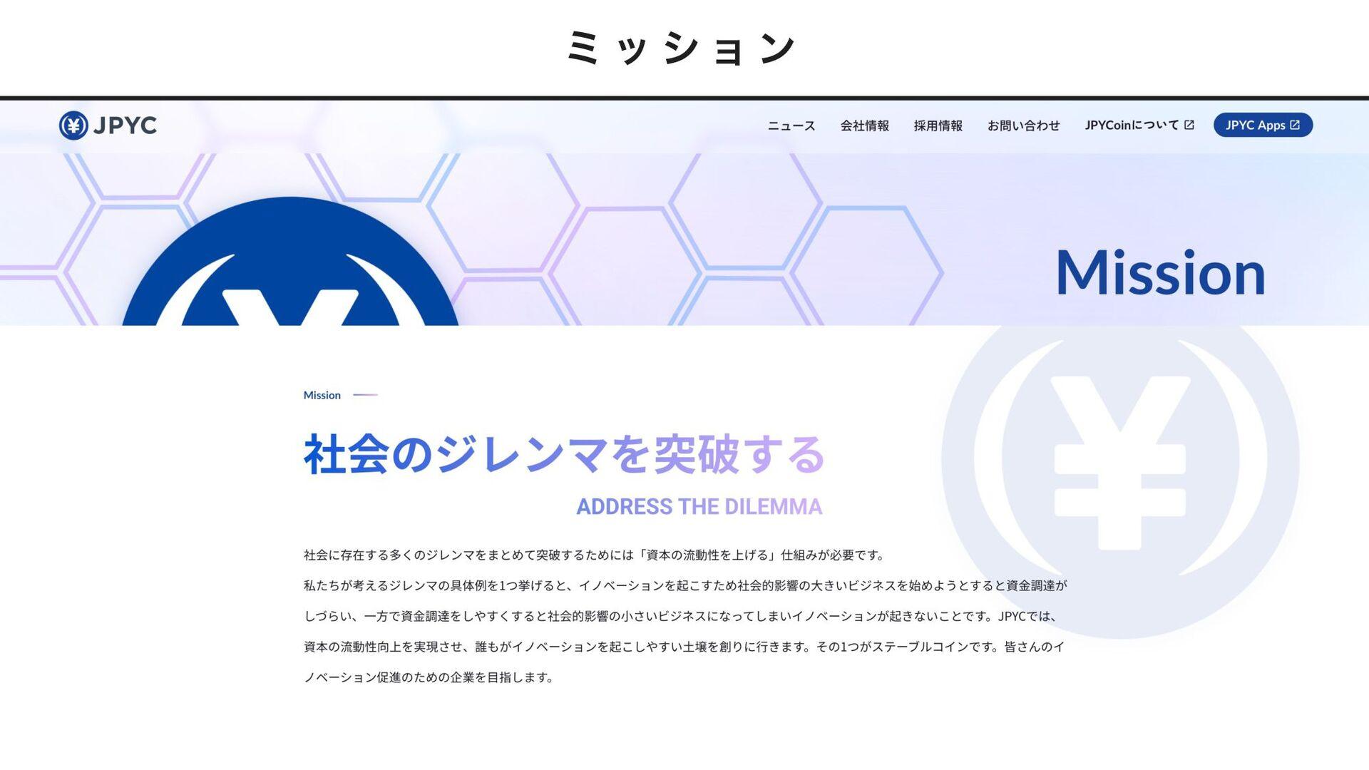 ʮ֮ޛʯΛͬͯΒ͏ͨΊͷڞϓϩηε Step 01 ·ͣࣗ༝ʹ ޠͬͯΒ͏ Step...