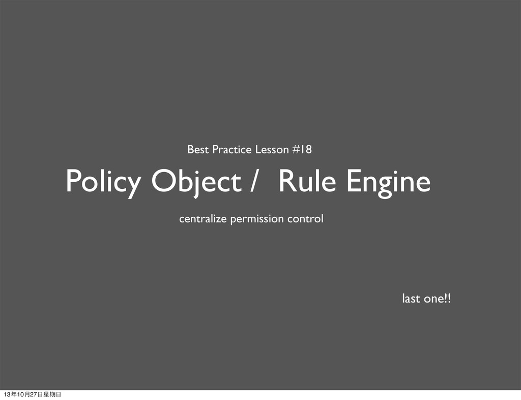 Policy Object / Rule Engine Best Practice Lesso...