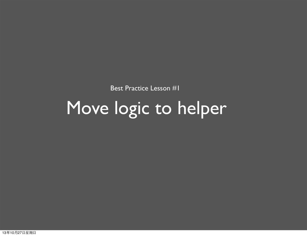 Move logic to helper Best Practice Lesson #1 13...