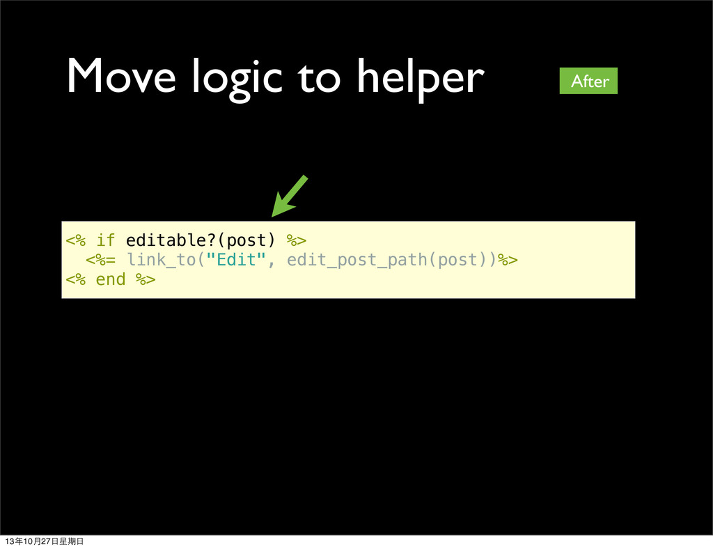 Move logic to helper <% if editable?(post) %> <...