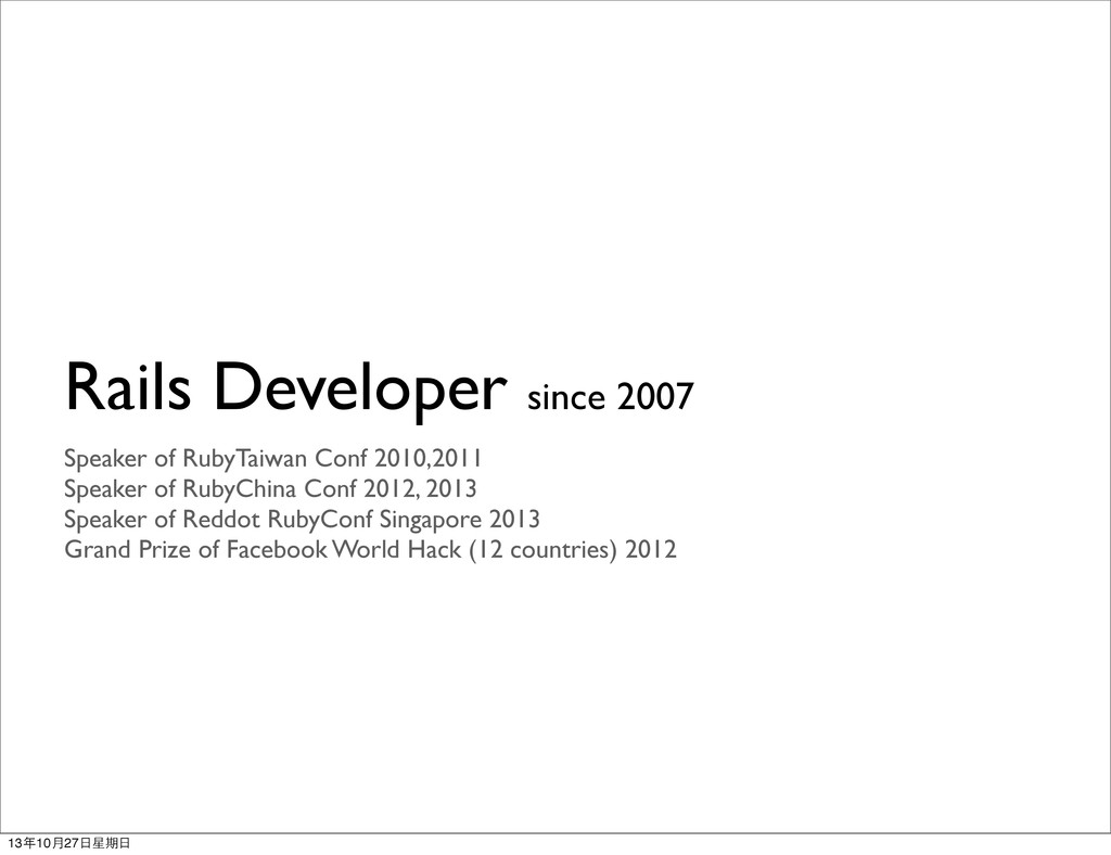 Rails Developer since 2007 Speaker of RubyTaiwa...