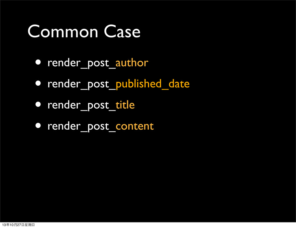 Common Case • render_post_author • render_post_...