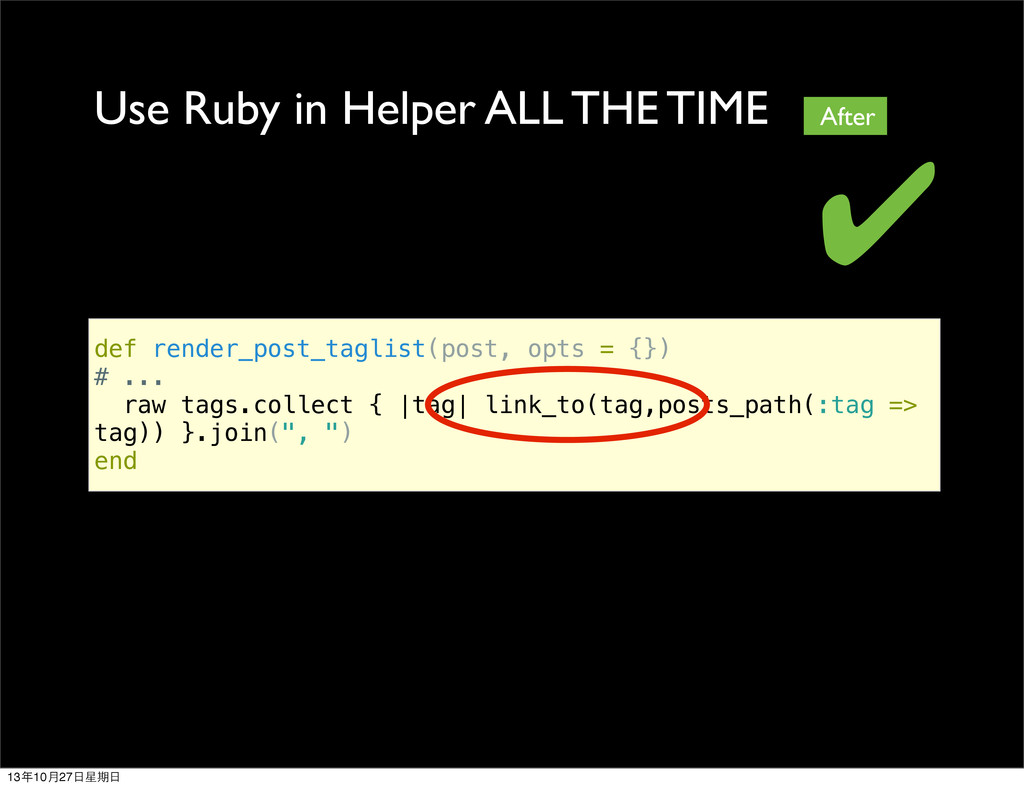 Use Ruby in Helper ALL THE TIME def render_post...