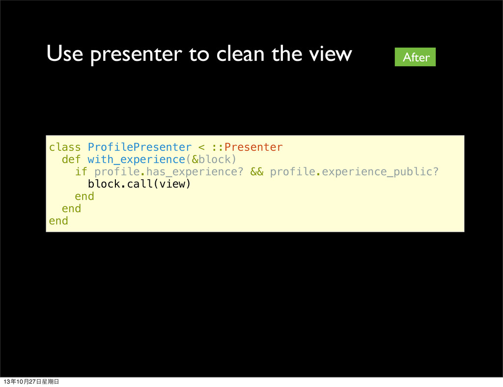 Use presenter to clean the view class ProfilePr...
