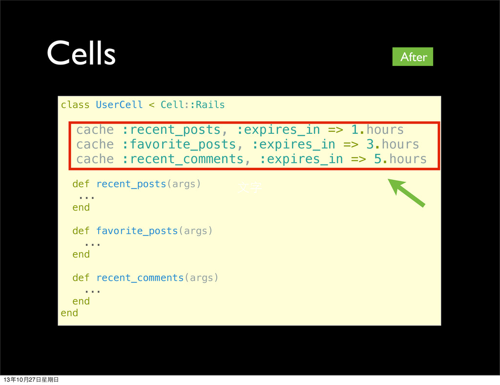 Cells class UserCell < Cell::Rails cache :recen...