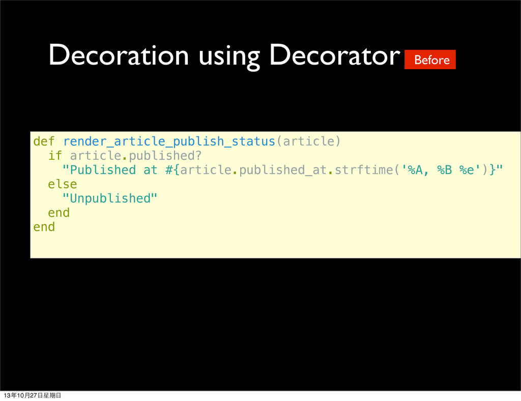 Decoration using Decorator def render_article_p...