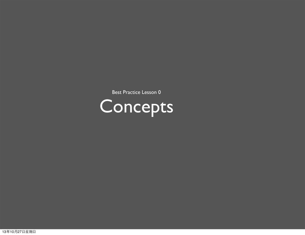 Concepts Best Practice Lesson 0 13年10月27⽇日星期⽇日