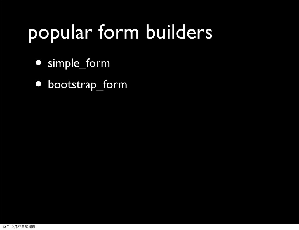 popular form builders • simple_form • bootstrap...
