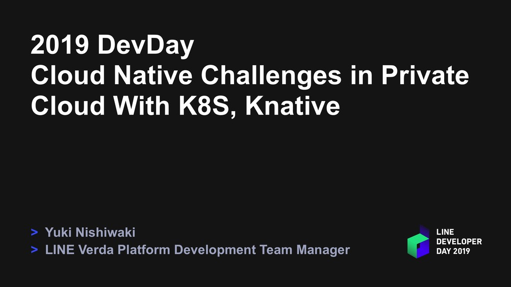 2019 DevDay Cloud Native Challenges in Private ...