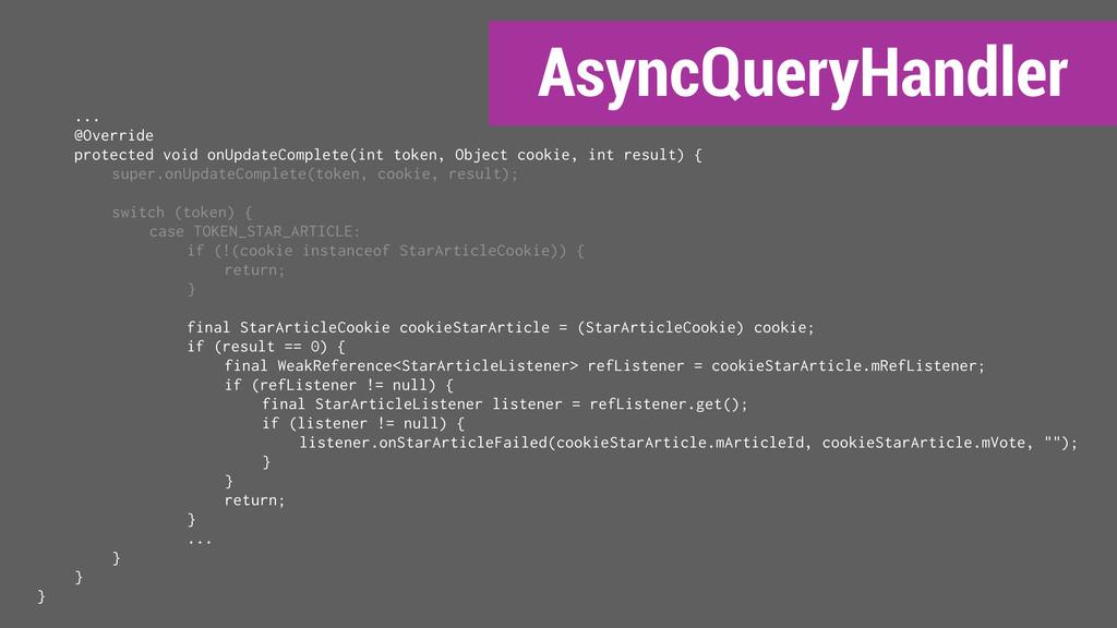 AsyncQueryHandler ... @Override protected void ...