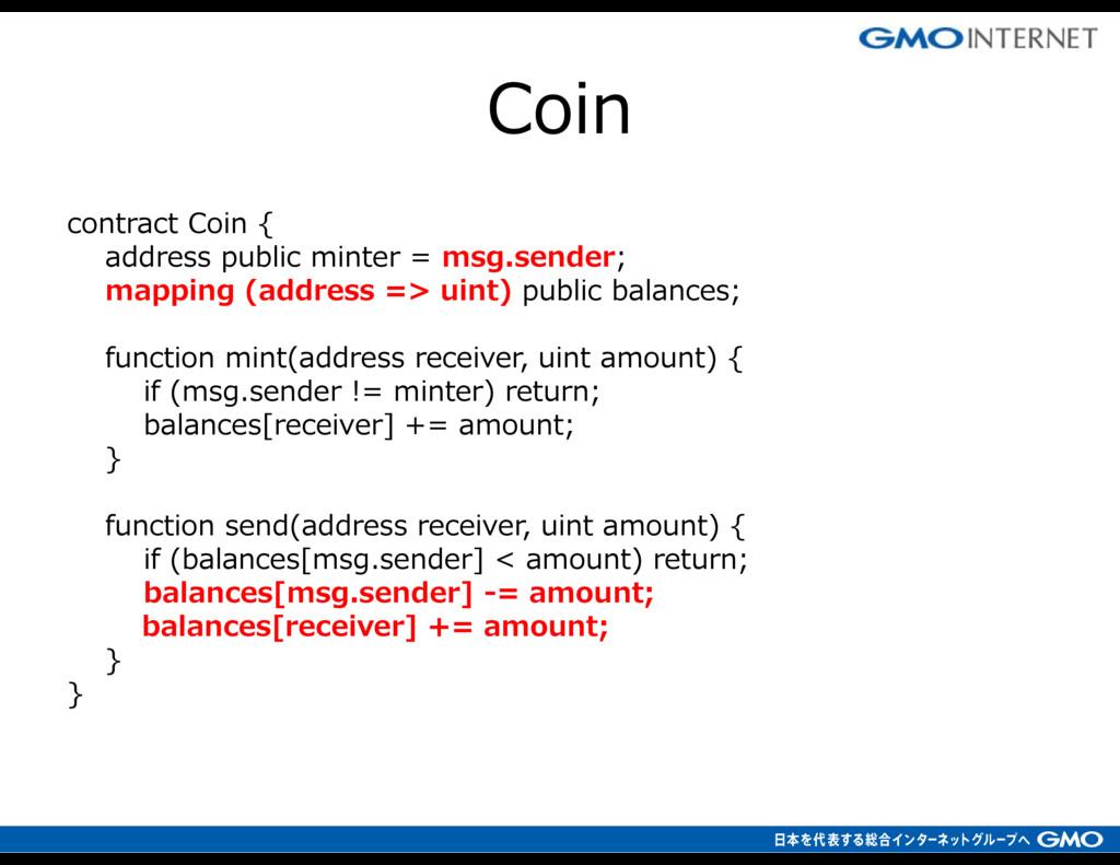 contract Coin { address public minter = msg.sen...