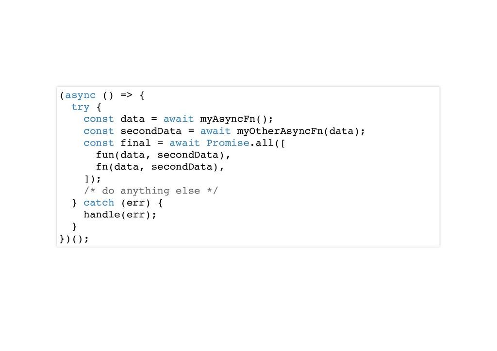 (async () => { try { const data = await myAsync...