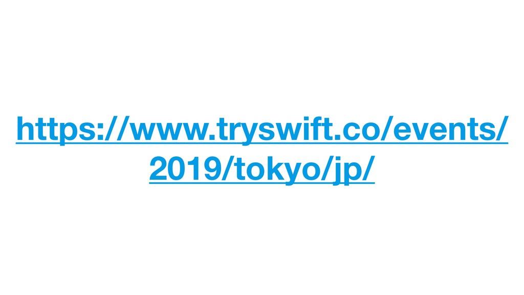 https://www.tryswift.co/events/ 2019/tokyo/jp/