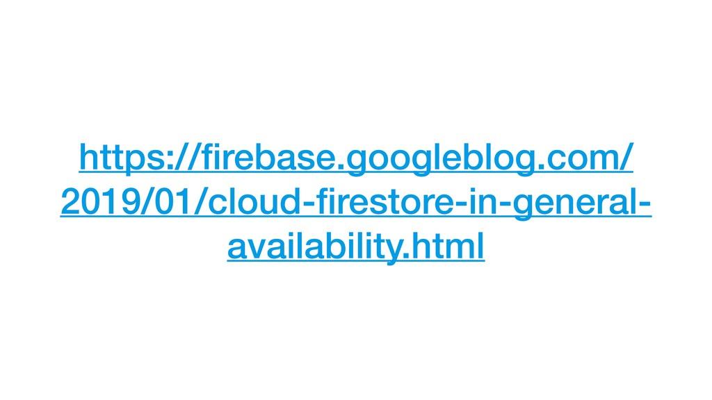 https://firebase.googleblog.com/ 2019/01/cloud-fi...