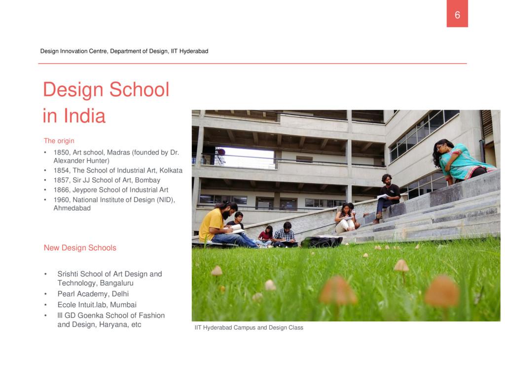 Design School in India Design Innovation Centre...