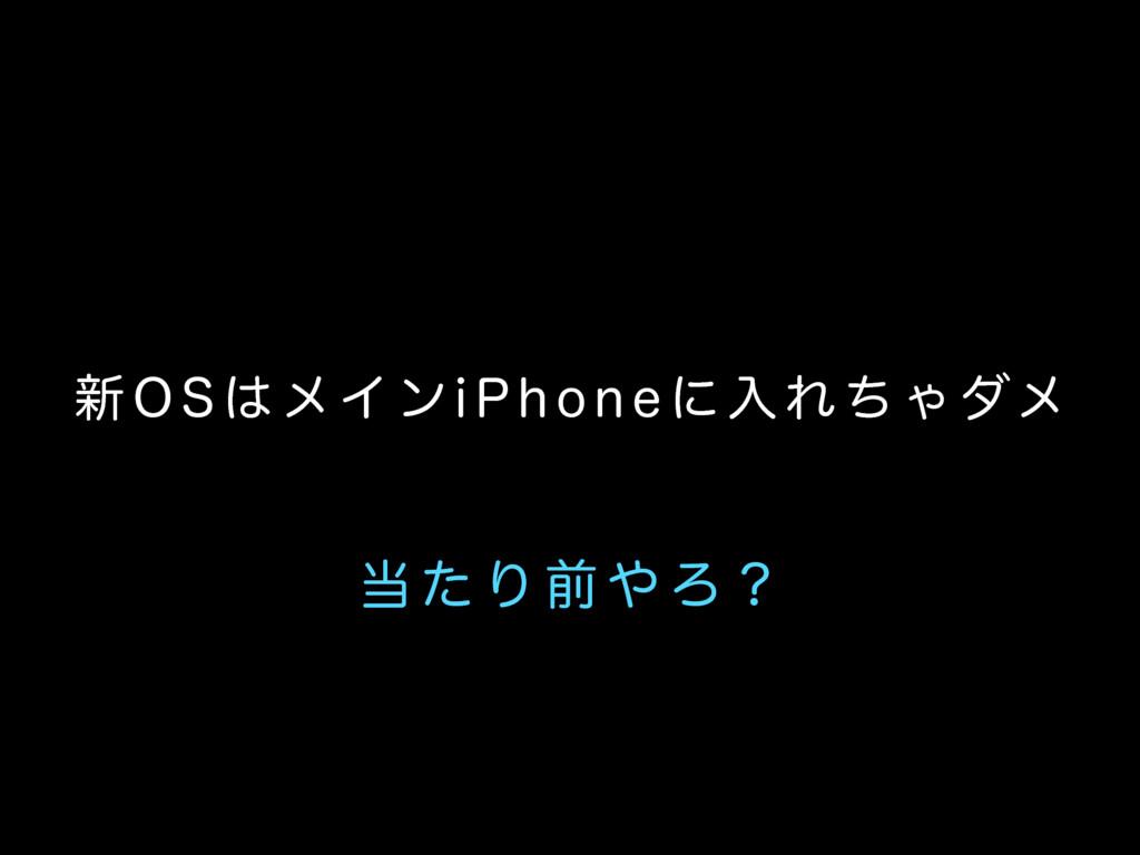 ৽ 0 4  ϝ Π ϯ J 1 I P O F ʹ ೖ Ε ͪ Ό μϝ  ͨ Γ લ ...