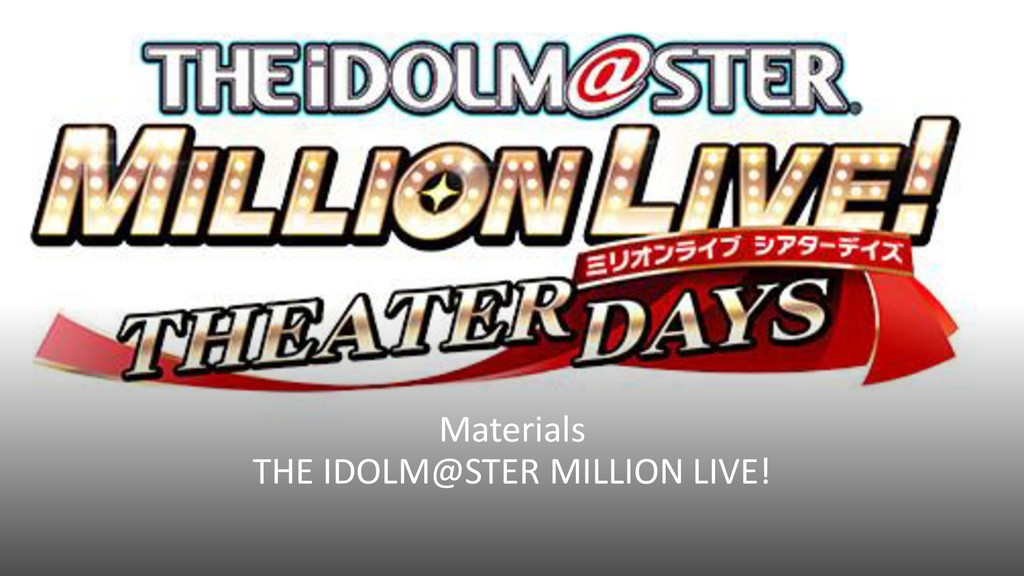 Materials THE IDOLM@STER MILLION LIVE!