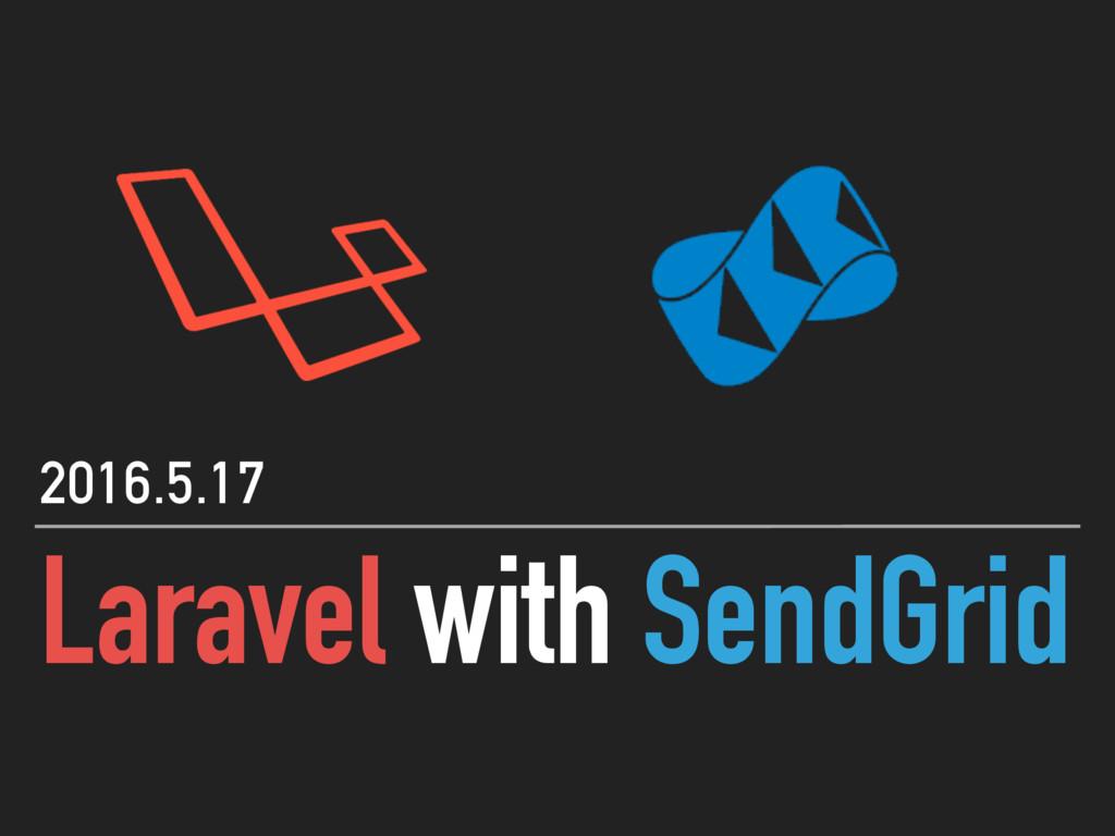 Laravel with SendGrid 2016.5.17