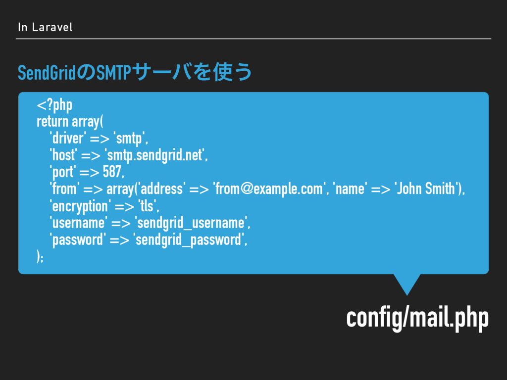 <?php return array( 'driver' => 'smtp', 'host' ...
