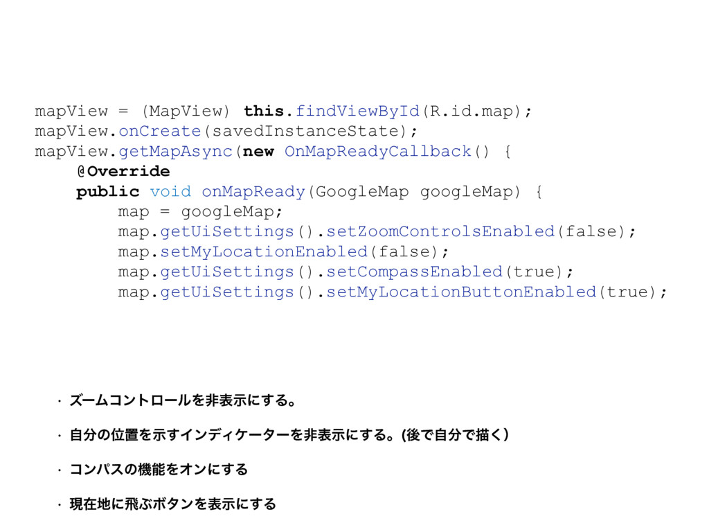 mapView = (MapView) this.findViewById(R.id.map)...