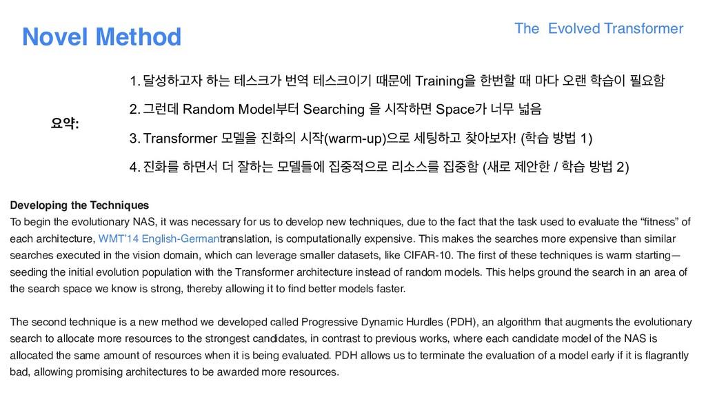 The Evolved Transformer Novel Method Developing...