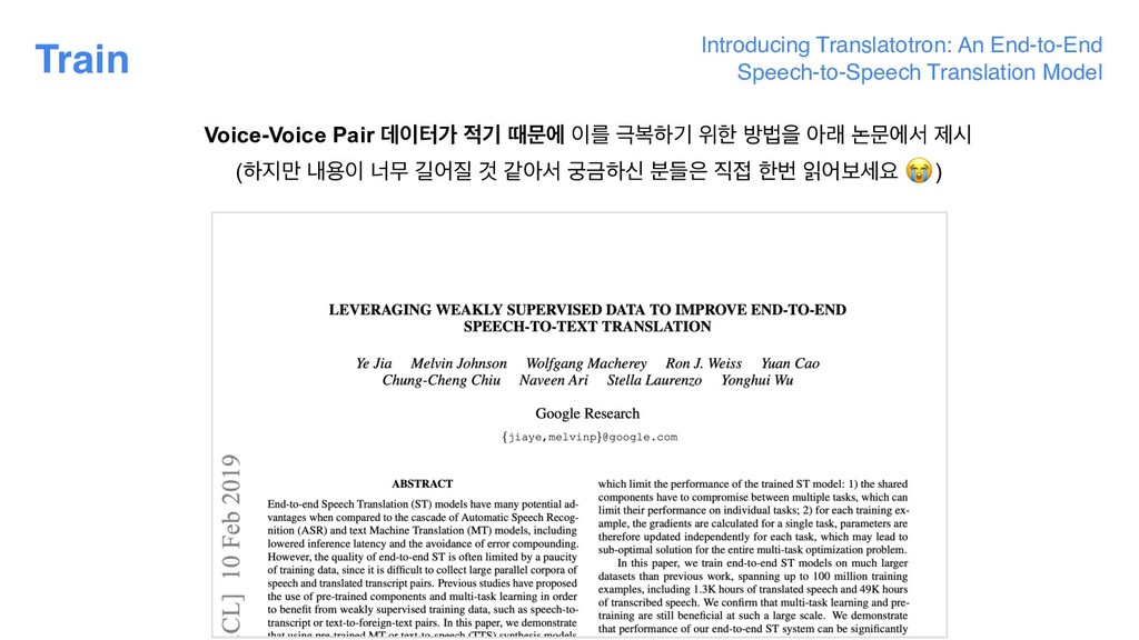 Train Introducing Translatotron: An End-to-End ...