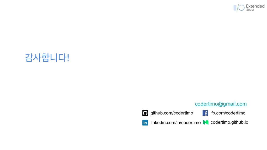 хפ! github.com/codertimo fb.com/codertimo li...