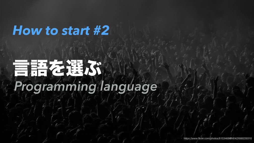 How to start #2 Programming language ݴޠΛબͿ http...