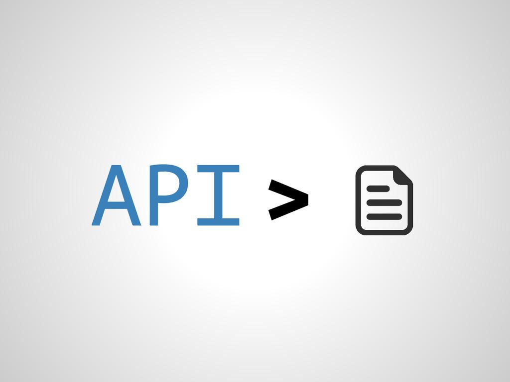 API >