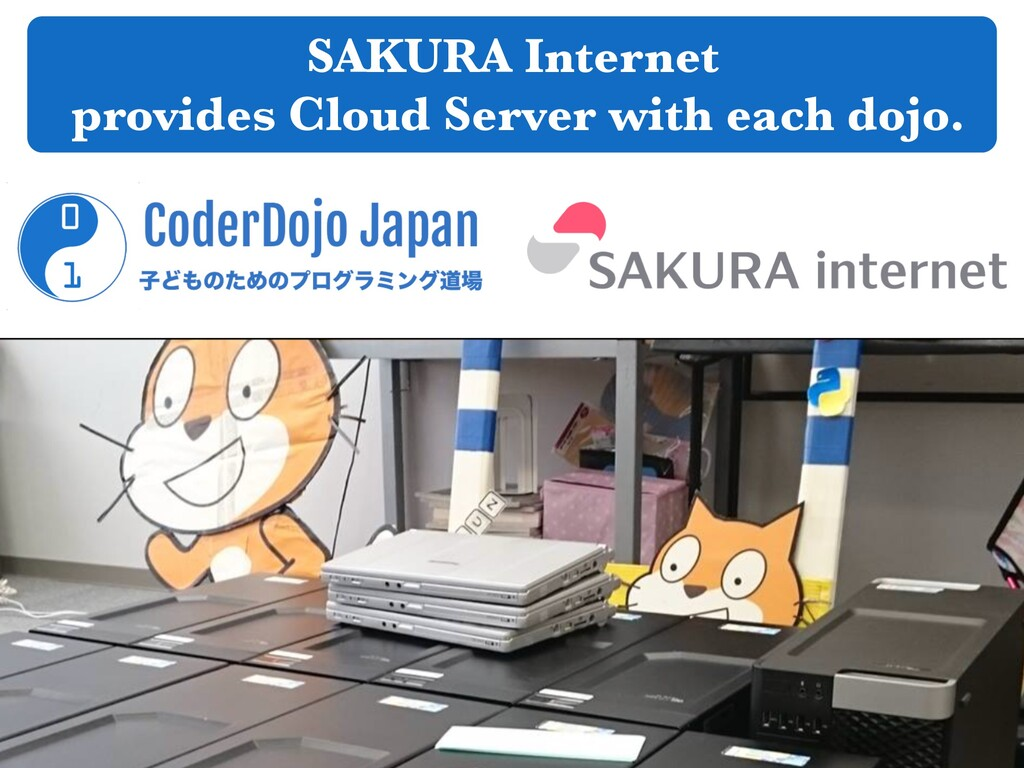 SAKURA Internet provides Cloud Server with each...
