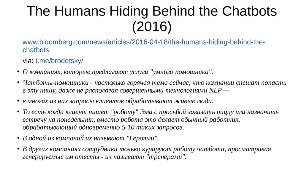 The Humans Hiding Behind the Chatbots (2016) ww...