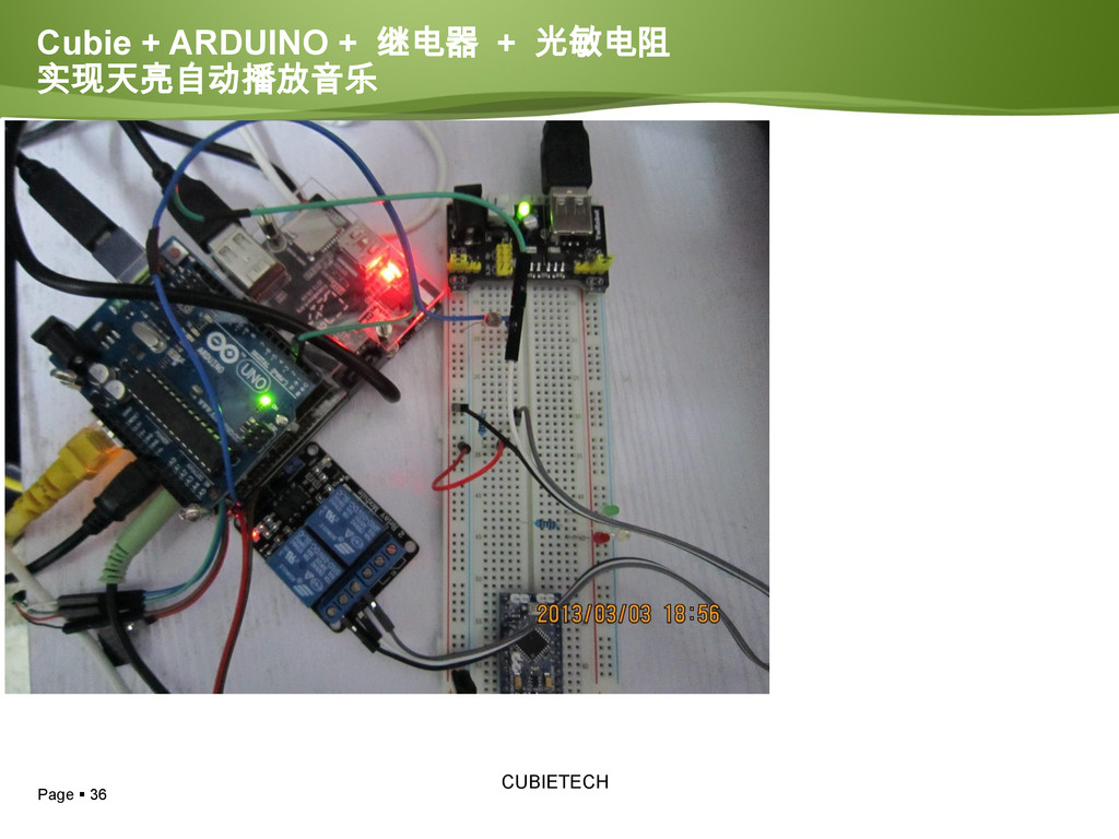 Page  36 CUBIETECH Cubie + ARDUINO + 继电器 + 光敏电...