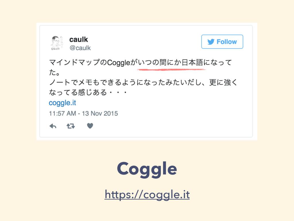 Coggle https://coggle.it