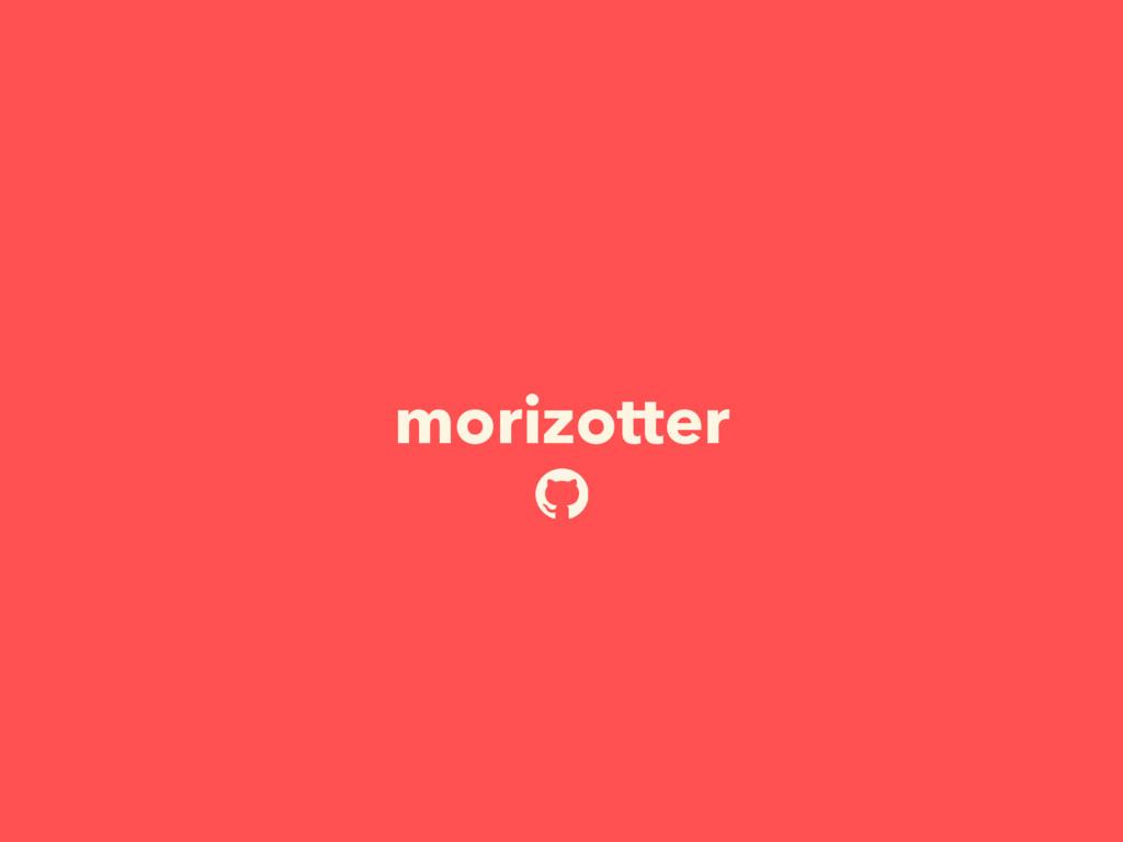 morizotter