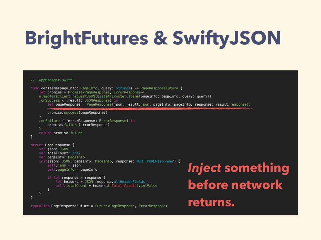 BrightFutures & SwiftyJSON // AppManager.swift ...